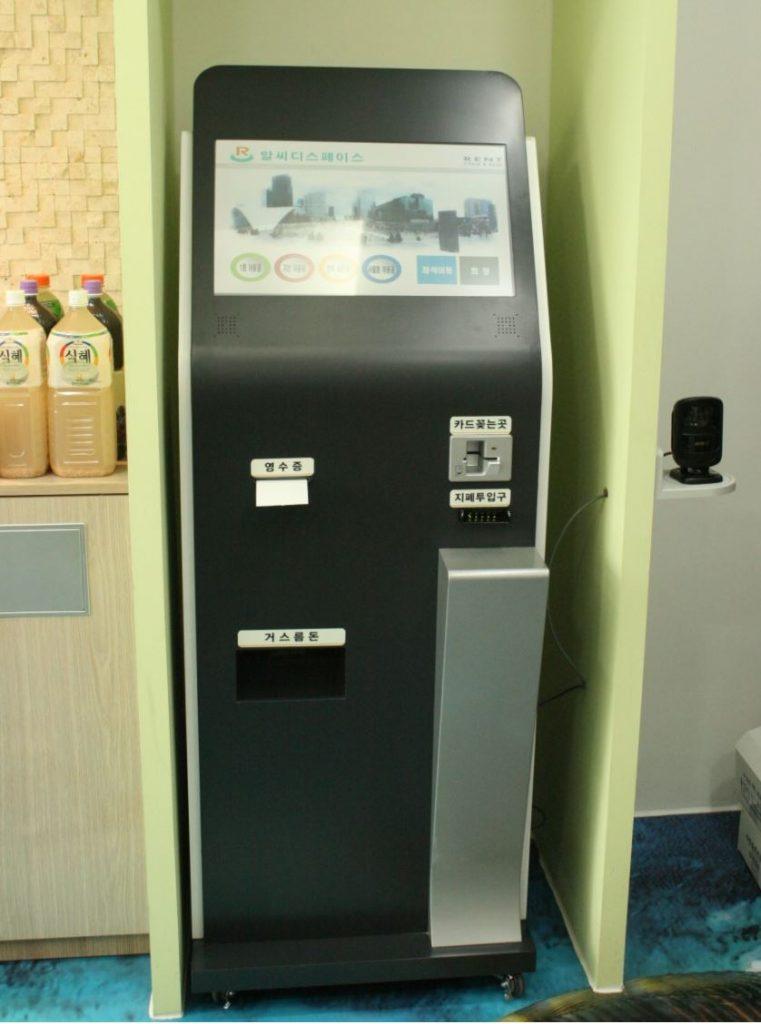 c05_kiosk