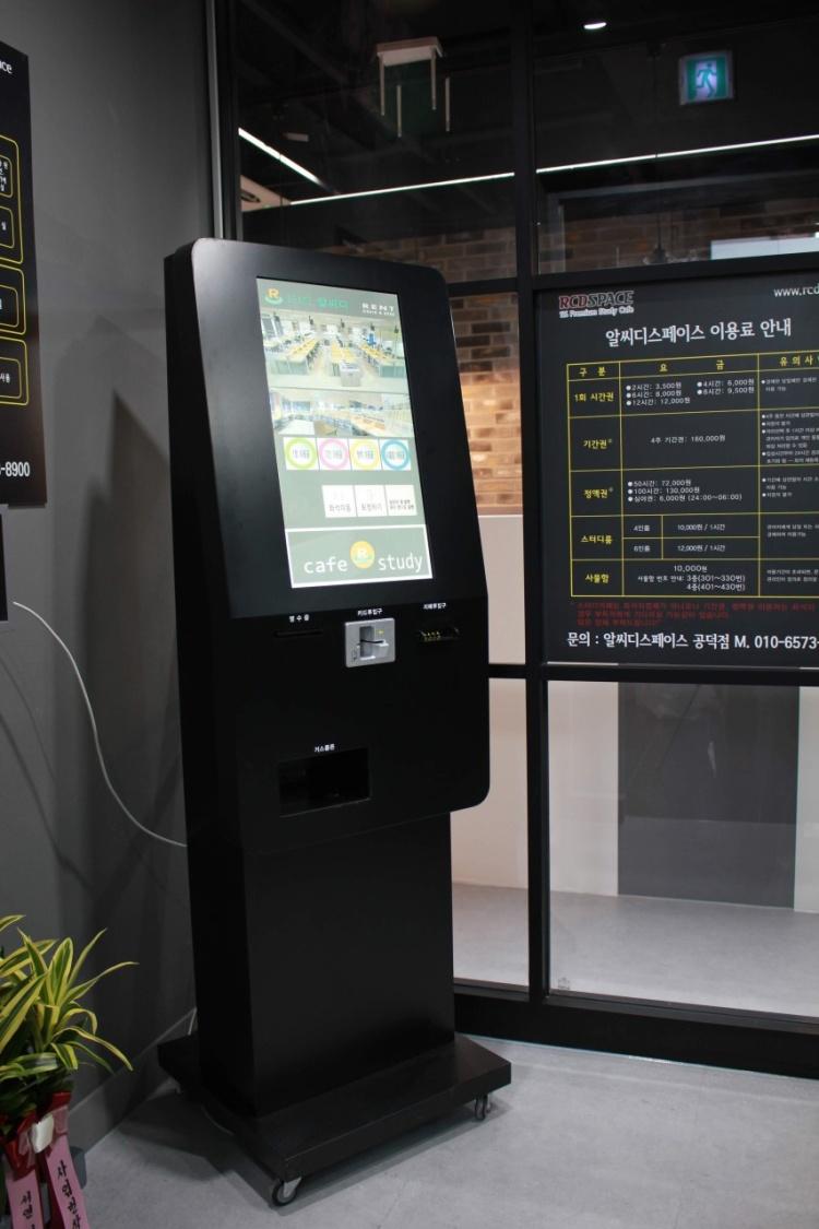 g15-kiosk